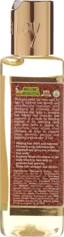 Ziołowy olej Bhringraj - Indus Valley Bio Organic Ayurveda Bhringraj Oil — фото N2
