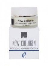 Kup Intensywnie nawilżający krem do twarzy - Dr. Kadir New Collagen Nourishing Cream For Dry Skin