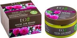 Kup Głęboko odbudowująca maska do włosów - ECO Laboratorie Hair Mask