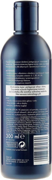 Żel 3 w 1 pod prysznic dla mężczyzn Twarz, ciało i włosy - Ziaja Yego — фото N2