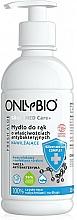 Kup Mydło do rąk o właściwościach antybakteryjnych - Only Bio Silver Med Care+ Fresh Aloe Hand Soap