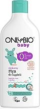 Kup Delikatny płyn do kąpieli dla dzieci - Only Bio Baby