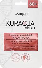 Kup Rozjaśniająca maska do szyi i dekoltu - Marion Age Treatment Mask 60+