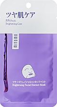 Kup Maseczka do twarzy w płachcie rozjaśniająca - Mitomo Premium Brightening Faciel Essence Mask