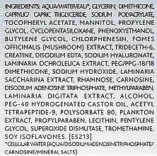 Fundamentalne serum komórkowe do twarzy - Institut Esthederm Cellular Concentrate Fundamental Serum — фото N4