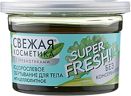 Kup Antycellulitowy okład algowy do ciała - FitoKosmetik Super Fresh