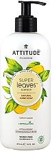 Kup Naturalne mydło w płynie do rąk Liście cytryny - Attitude Super Leaves Natural Lemon Leaves Hand Soap