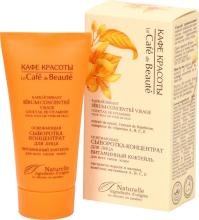 Kup Odświeżające serum-koncentrat do twarzy Witaminowy koktajl - Le Café de Beauté