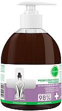 Kup Medyczne mydło potasowe na bazie oleju lnianego - Ecocera Medical Potassium Soap With Lavender Oil