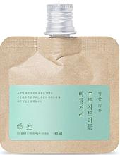 Kup PRZECENA! Krem do pielęgnacji skóry tłustej i problematycznej - Toun28 Trouble Care For Dehydrated Oily Skin *