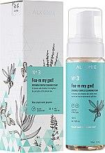 Kup Ekstremalnie łagodna pianka do mycia i demakijażu twarzy - Alkemie Microbiome Foa-m my god!
