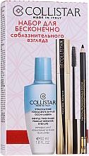 Kup Zestaw - Collistar Infinite Seduction (makeup/remov 50 ml + mascara 11 ml + eye/p 1,2 g)