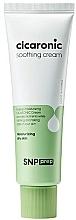 Kup Nawilżająco-rewitalizujący krem do skóry suchej - SNP Prep Soothing Cream