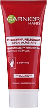 Kup Regenerujący krem do rąk do bardzo suchej skóry - Garnier Intensive Care Very Dry Skin Regenerating Hand Cream