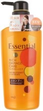 Kup Premium-szampon - Kao Essential Damage Care Rich