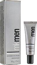 Kup Przeciwzmarszczkowy krem pod oczy dla mężczyzn - Mary Kay MKMen Advanced Eye Cream