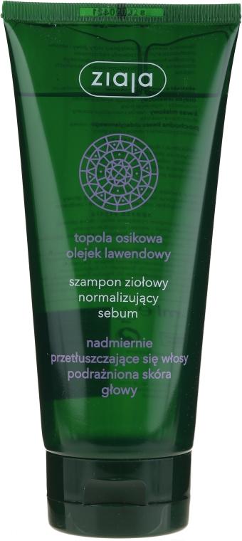 Ziołowy szampon normalizujący do włosów przetłuszczających się - Ziaja