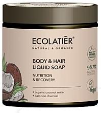 Kup Mydło do ciała i włosów Odżywienie i regeneracja - Ecolatier Organic Coconut Body & Hair Liquid Soap