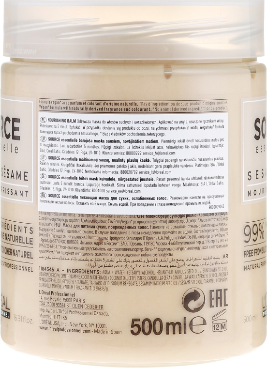 Odżywczy balsam do włosów z olejem sezamowym - L'Oreal Professionnel Source Essentielle Nourishing Balm — фото N4