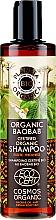Kup Szampon do włosów cienkich i pozbawionych blasku Organiczny baobab - Planeta Organica Organic Baobab Natural Hair Shampoo