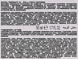 Zestaw - Germaine de Capuccini Excel Therapy (f/emulsion/50ml + eye contour cr/15 ml) — фото N5