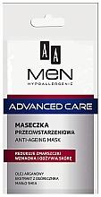 Kup Przeciwstarzeniowa maseczka dla mężczyzn - AA Men Advanced Care