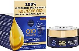 Kup Przeciwzmarszczkowy krem na noc do cery dojrzałej i wymagającej Ekstraodżywienie - Nivea Visage Q10 Power Extra Night Cream