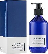 Kup Profesjonalny nawilżający lotion-emulsja z wyciągiem z wiciokrzewu - Pyunkang Yul Ato Lotion Blue Label