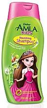 Kup Szampon do włosów dla dzieci - Dabur Amla Kids Nourishing Shampoo
