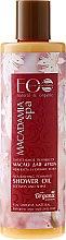 Kup Odżywczy pieniący się olejek pod prysznic Delikatność i blask skóry - ECO Laboratorie Macadamia Spa Shower Oil