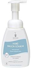 Kup Pianka do mycia rąk - Bioturm Organic Mild Hand Wash Foam No.11