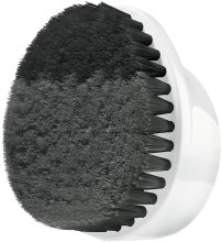 Kup Nasadka do szczoteczki sonicznej do oczyszczania twarzy - Clinique Sonic System City Block Purifying Cleansing Brush Head