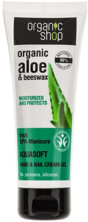 Nawilżający krem-żel do rąk i paznokci Irlandzkie Spa Aloes i wosk pszczeli - Organic Shop Hand Cream Aquasoft Aloe & Beeswax — фото N1