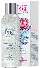 Kup Oczyszczający żel do twarzy - Bulgarian Rose Cleansing Gel For Face