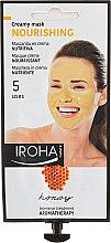 Kup Miodowa maska odżywcza do twarzy - Iroha Nature Nourishing Creamy Mask Honey
