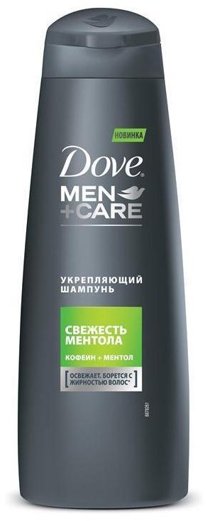 Wzmacniający szampon 2 w 1 dla mężczyzn - Dove Men+Care Fresh Clean Shampoo