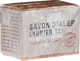 Mydło aleppo w kostce z olejem laurowym 12% - Tadé Laurel Aleppo Soap 12% — фото N1