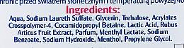 Odświeżający żel do higieny intymnej - Lactacyd Body Care Intimate Hygiene Gel — фото N3