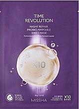 Kup Odmładzająca ampułkowa maska w płacie do twarzy - Missha Time Revolution Night Repair Probio Ampoule Sheet Mask