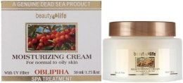 Kup Nawilżający krem z rokitnika do skóry normalnej - Aroma Moisturizing Cream