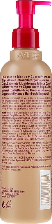 Płyn do mycia rąk i ciała - Aveda Cherry Almond Hand and Body Wash — фото N2