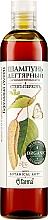 Kup Przeciwłupieżowy szampon brzozowy - Elfarma Botanical Art