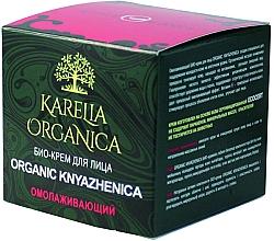 Kup Bio-krem do twarzy Odmładzający - Fratti HB Karelia Organica Organic Knyazhenica