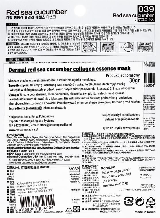 Kolagenowa esencjonalna maseczka w płachcie do twarzy Czerwony ogórek morski - Dermal Red Sea Cucumber Collagen Essence Mask — фото N2
