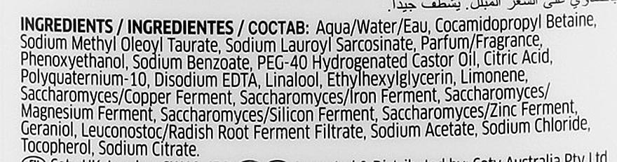 Odżywczy szampon do włosów bez obciążania - Wella SP Essential Nourishing Shampoo — фото N5