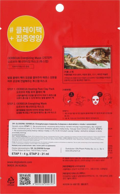 Dwuetapowa maska energizująca na tkaninie do twarzy z ekstraktem z miodu i ceramidami - Oerbeua 2 Step Energizing Mask — фото N2