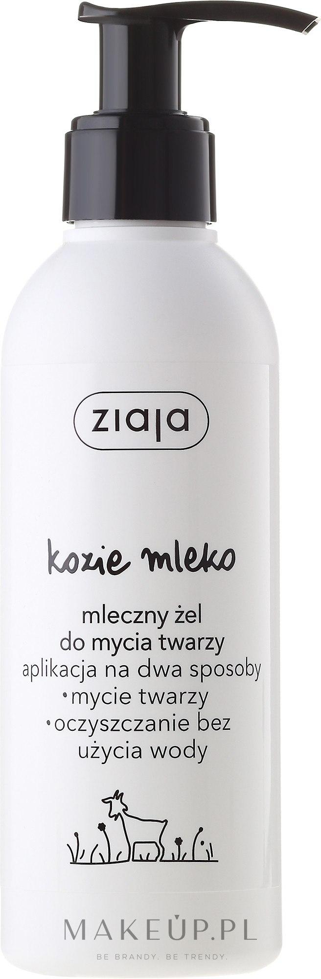 Mleczny żel do mycia twarzy - Ziaja Kozie mleko — фото 200 ml