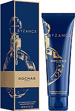 Kup Rochas Byzance 2019 - Perfumowany balsam do ciała