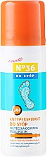 Kup Antyperspirant do stóp - Pharma CF No.36 Deodorant