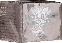 Kup Mydło aleppo w kostce z olejem laurowym 20% - Tadé Laurel Aleppo Soap 20%
